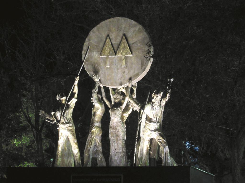 Monumento ao Cooperativismo (3) (Copy)