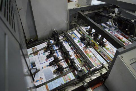 Jornal na impressora da Adhara Print Shop - Foto Marcos Demeneghi