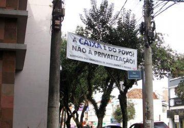 Sindicato-Campanha-O-Banco-do-Brasil-é-do-Povo-4-Copy-e1621625450711-360x250.jpg